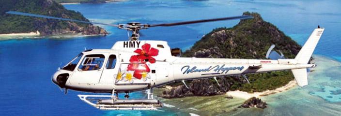 fiji island transfer helicopter